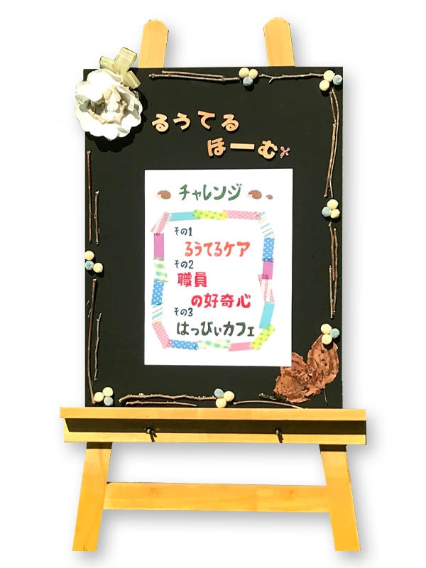 ⾏事‧イベント